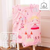 鴻宇 兒童涼被 公主城堡粉 防蹣抗菌 美國棉授權品牌 台灣製1899
