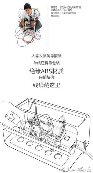 集線盒 電線收納盒 電源線插線板充電器電腦線網線整理盒 插座插排集線盒 【快速出貨】