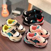 2018冬款女寶寶運動鞋1-3歲2女童老爹鞋男童老爺鞋透氣防滑跑步鞋禮物限時八九折