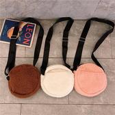 斜背包 素色 毛毛 外口袋 拉鍊 圓包 簡約 休閒 斜背包 斜跨包