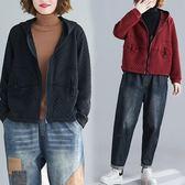 夾棉格紋 連帽外套女 秋冬減齡大尺碼 盤扣裝飾開衫上衣 秋季上新