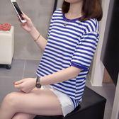 大尺碼夏季寬松大碼純棉網紅條紋短袖T恤女顯瘦圓領8938(R26)胖胖唯依