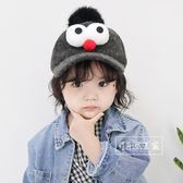 兒童帽子 韓版男童女童搞怪可愛棒球帽寶寶保暖大眼鴨舌帽