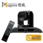 Nugens VC1000 USB PTZ視訊會議機 10倍光學FULL HD 1080P