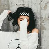 韓國束發帶嘻哈街頭潮人男士洗臉運動寬邊ins頭巾歐美個性頭帶女 【扣子小鋪】