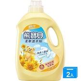 熊寶貝柔軟護衣精陽光馨香3.2L【兩入組】【愛買】