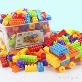 積木玩具 寶寶兒童火車拼裝玩具顆粒益智塑料3-6周歲男孩 AW4004『愛尚生活館』