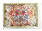 1I3B【魚大俠】FF231虎掌米糕(10入/1.1kg/盒)