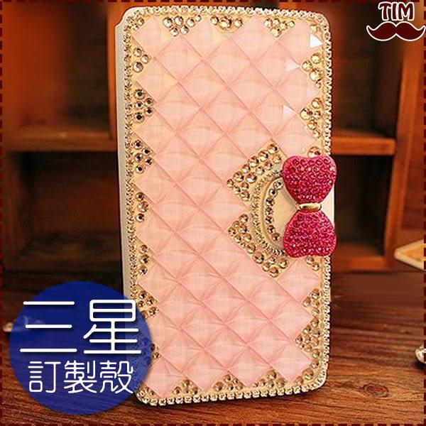 三星 S9 S8 Note9 Note8 A8 A6+ J2 Pro 7Prime J8 J4 J6 粉色滿鑽 水鑽皮套 手機殼 手工貼鑽