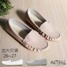 豆豆鞋 加大尺碼豆豆鞋 MA女鞋 T91...
