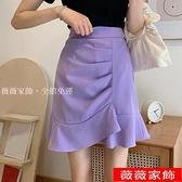 魚尾半身裙 秋季韓版2021新款高腰顯瘦百搭氣質不規則魚尾裙包臀半身裙女裙子 薇薇