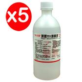 75%酒精液-安皮露-潔露(500ml/罐)-5罐(附酒精噴頭1個)