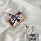 airpods pro保護套2/3代蘋果無線藍牙矽膠耳機套女【小檸檬3C數碼館】