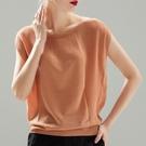 春季天絲針織短袖黑色毛衣寬鬆大碼冰絲薄款外穿時尚套頭針織衫女 果果輕時尚