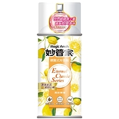 妙管家 噴霧式芳香劑(清新檸檬)300ML【愛買】