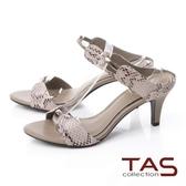 TAS蛇紋拼接一字帶金屬高跟涼拖鞋-蛇紋灰