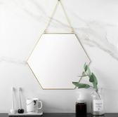 金色黃銅六邊形鏡子衛浴鏡玄關鏡化妝鏡-黃銅鏡子 大號-J
