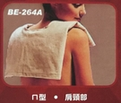 貝斯美德 電熱毯 (未滅菌) ㄇ型 肩頸部--熱敷墊/濕熱電毯