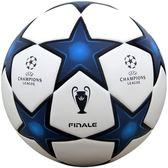歐冠足球5號4號3號成人小學生球男子訓練比賽PU真皮耐磨