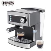 【PRINCESS|荷蘭公主】20bar半自動義式濃縮咖啡機 249407