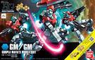 鋼彈模型 HG 1/144 創鬥者 GM的逆襲 GM吉姆 TOYeGO 玩具e哥