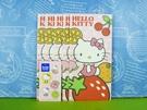 【震撼精品百貨】Hello Kitty 凱蒂貓~紅包袋組~蘋果圖案【共1款】