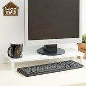 ikloo~省空間桌上鍵盤架 螢幕架 電腦增高架 ㄇ型架 桌面收納 桌上架  《Life Beauty》