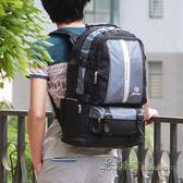 男大背包女旅行包高中學生書包行李袋戶外登山包可擴容【米蘭街頭】