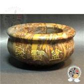 女媧石聚寶盆 9.5公分【 十方佛教文物】