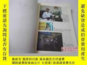 二手書博民逛書店《騰訊傳罕見1998-2016 中國互聯網公司進化論》16開 D