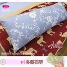 ivyの 織品【天長地久系列】: 『冬戀花季』100%純棉˙長抱枕(1.5*4尺) MIT