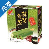 小美抹茶紅豆冰棒75G*4支/盒【愛買冷凍】