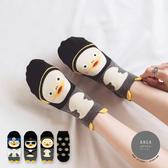 韓國襪子 Pengsoo企鵝短襪【K0773】