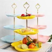 陶瓷水果盤客廳創意現代糖果多層托盤零食點心盤三層干果盤 DN21134『寶貝兒童裝』