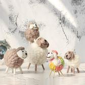 創意家居可愛羊毛氈擺件臥室兒童房間裝飾品