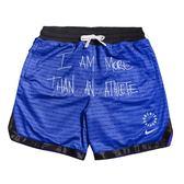 Nike 短褲 LeBron UN MTAA Shorts 藍 黑 白 男款 籃球 球褲【PUMP306】 CT6125-433