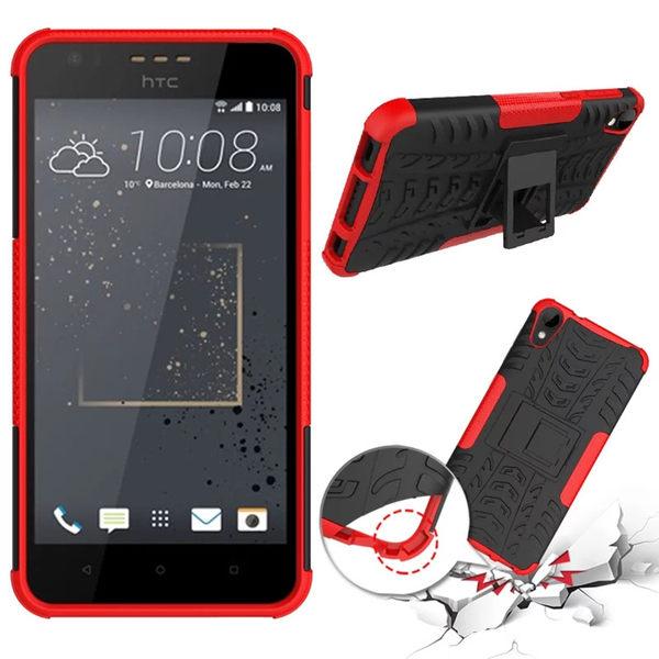 HTC Desire 825 輪胎紋 手機殼 保護殼 防摔 手機套 手機保護套 炫紋 鎧甲 支架殼 5.5 吋