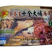 『寧記火鍋店』養生十全大補湯鍋底1盒入(素)/冷凍盒裝