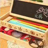 復古實木創意學生木質鉛筆盒 簡約多功能文具盒文具收納盒大容量 9號潮人館