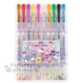 〔小禮堂〕Sanrio大集合 盒裝10色亮粉原子筆組《粉綠.45週年》中性筆.塗鴉筆.彩繪筆 4710150-21262