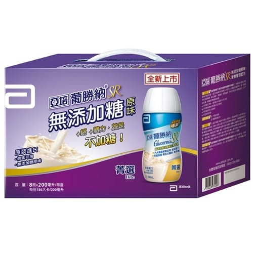 亞培葡勝納SR無添加糖原味營養管理配方200ml*8【愛買】
