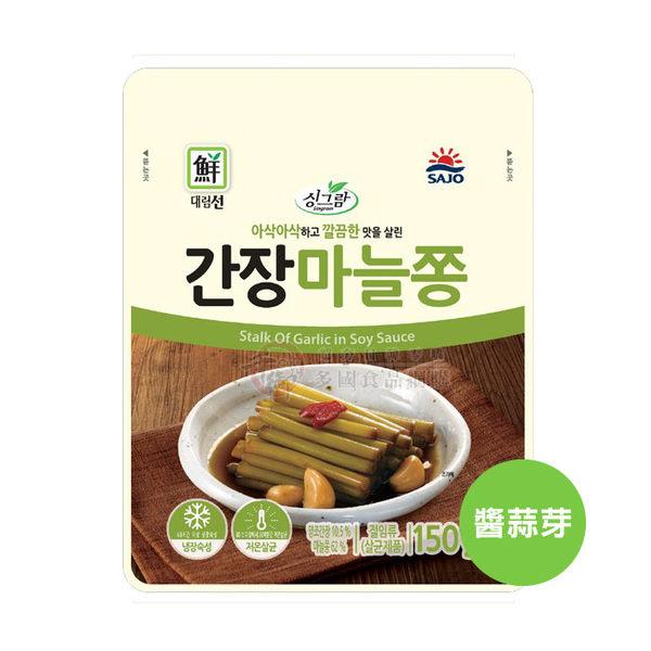 韓國SAJO思潮拌飯系列 韓國小菜 拌蘿蔔 紫蘇葉 醬蒜芽150g  [KO88010] 千御國際