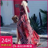 梨卡★現貨 - 氣質紅波西米亞風洋裝連身裙兩件套長洋裝長裙連身長裙沙灘裙C6397-1