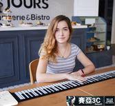 聖誕元旦鉅惠 手捲鋼琴88鍵加厚專業版成人女初學者家用電子鋼琴鍵盤igo