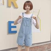快速出貨 寬鬆學院風背帶褲女高腰學生簡約韓范連體褲牛仔闊腿短褲