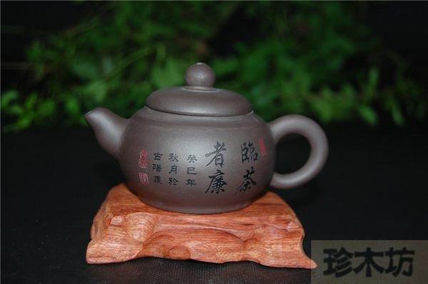宜興正品紫砂(底槽青仿古壺)