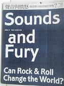 【書寶二手書T9/音樂_EGD】聲音與憤怒-搖滾樂可能改變世界嗎?_張鐵志