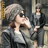頭巾帽春秋冬季女士針織羊毛線帽子頭巾韓版潮月子包頭帽堆堆帽時尚百搭 快速出貨