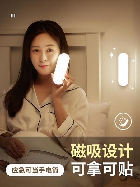LED可充電燈應急照明家用移動超亮戶外無線便攜式停電備用usb燈泡