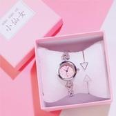 女錶 ins粉色櫻花粉少女鍊條女學生韓版簡約手鍊式女生 生日禮物